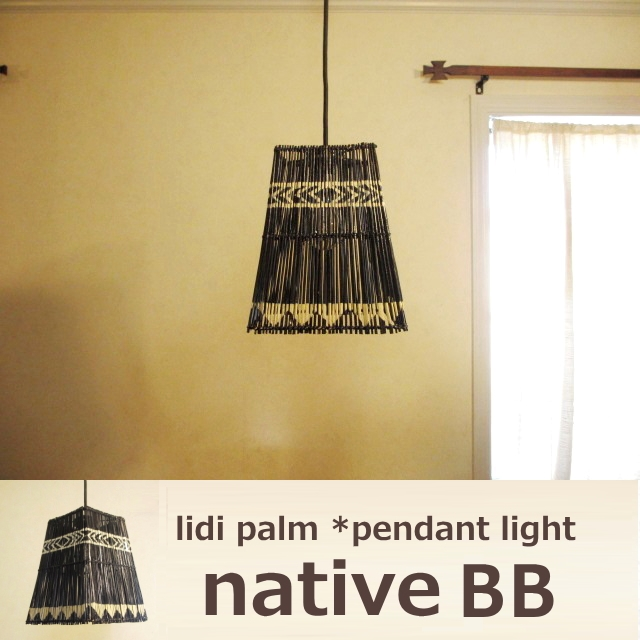native-bb.jpg