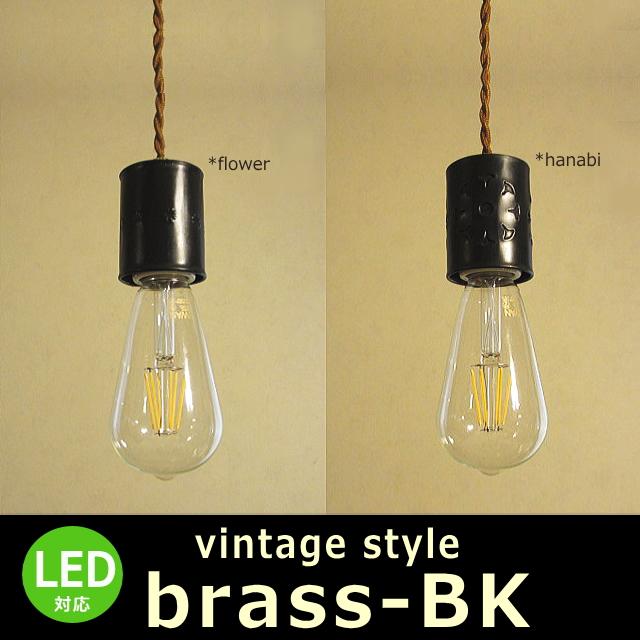 brass-bk.jpg