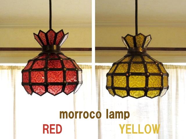 red-yellow.jpg